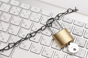 プライバシーポリシーはお客様と自分自身を守る