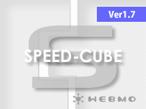 EC-CUBEプラグイン開発実績「SPEED-CUBE」