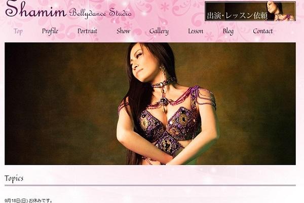 WordPressを用いたホームページ作成事例 SBS様