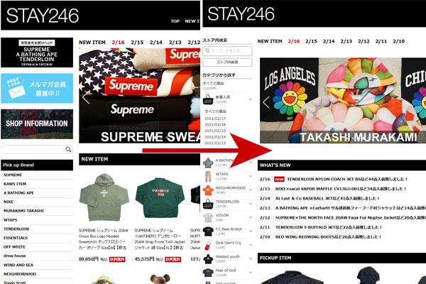 制作事例 STAY246,Yahoo!ショッピング店